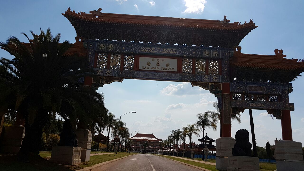 Entrance to the Nan Hua Temple in Bronkhorspruit. Photo by SL/Phindiwe Nkosi